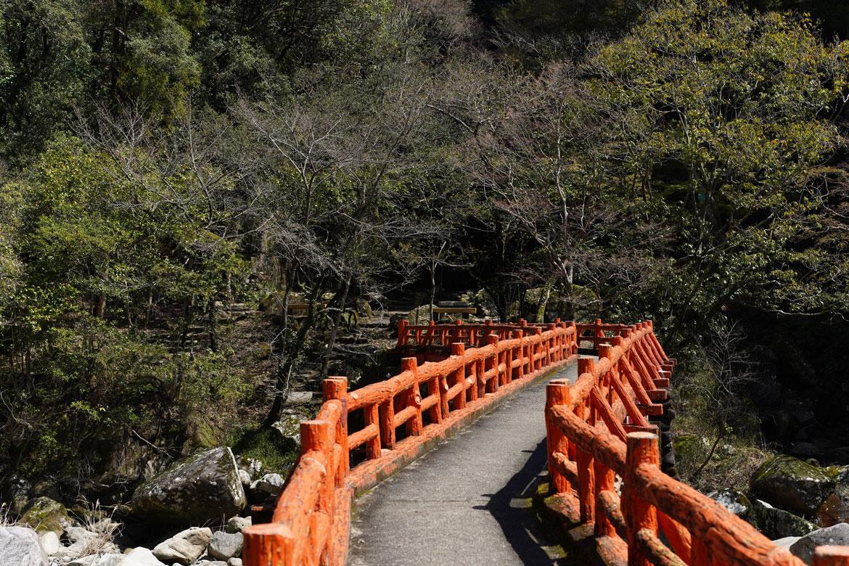 Kizekkyo Gorge Péninsule de Kii