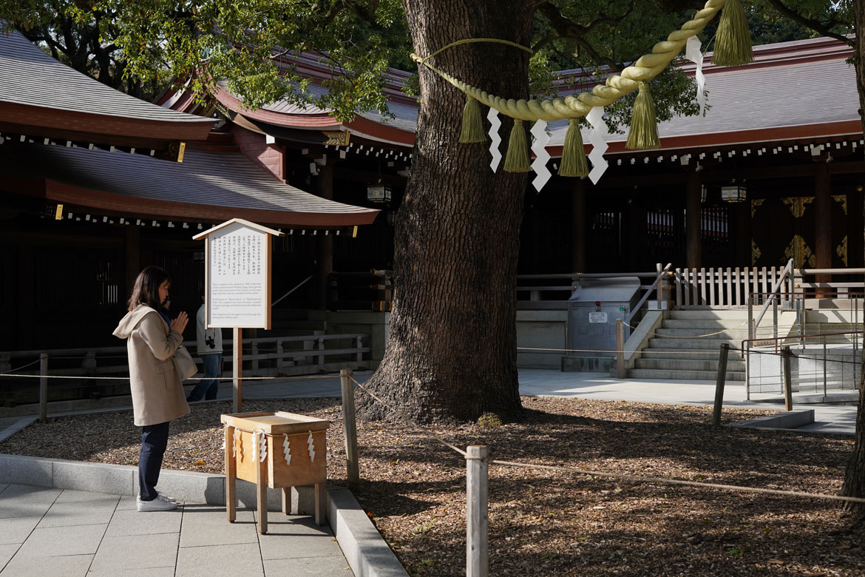 Meiji-Jingū