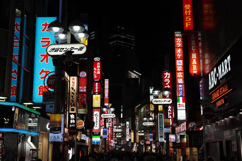 Shibuya que faire Tokyo