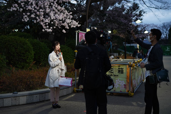 hanami ueno parc