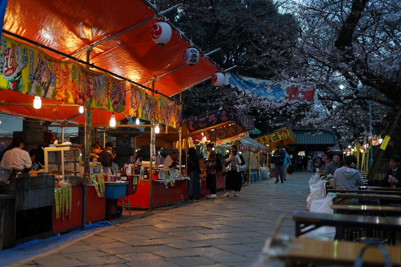 ueno parc que faire tokyo 4 jours