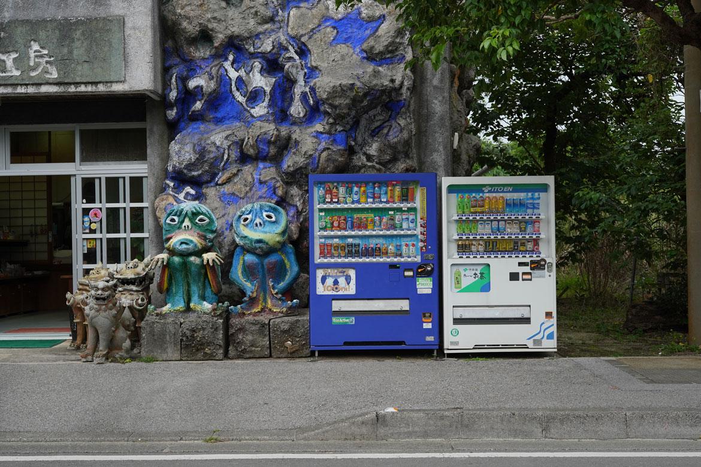 conseils budget okinawa 13 jours