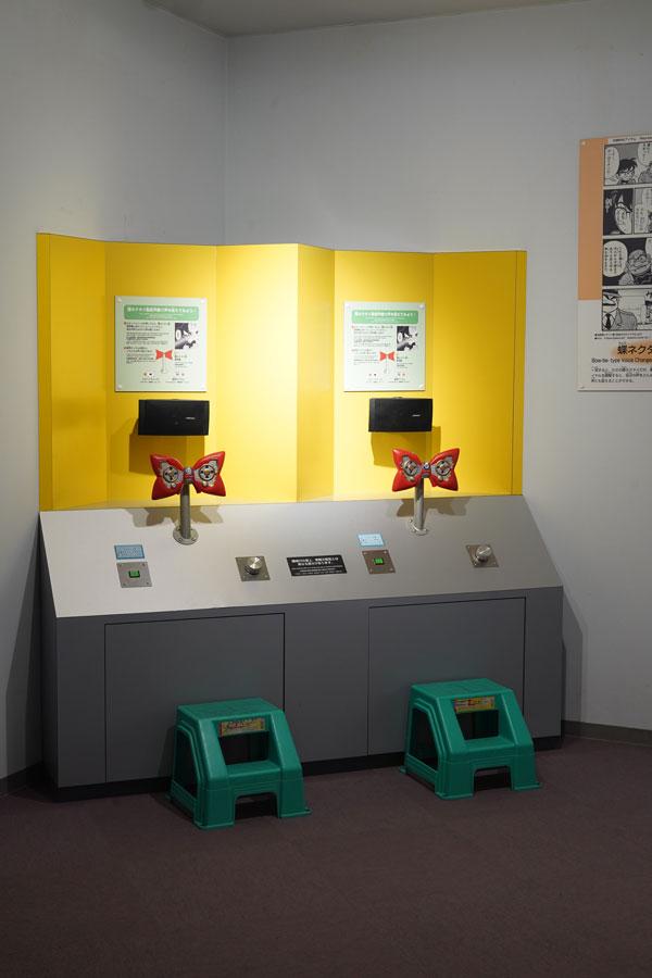 Musée Détective Conan Japon