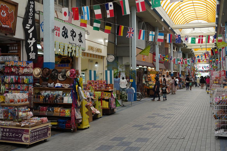 Misaki Street