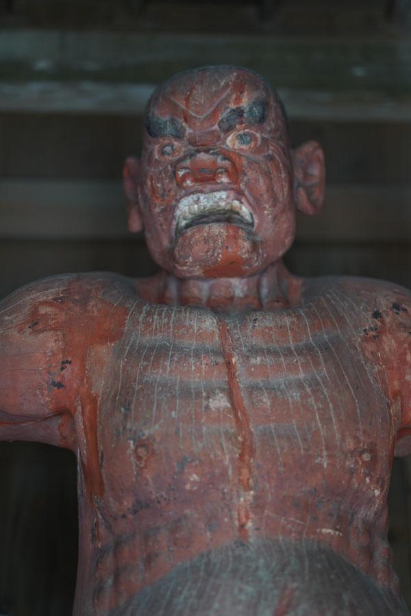 Gongendo Temple