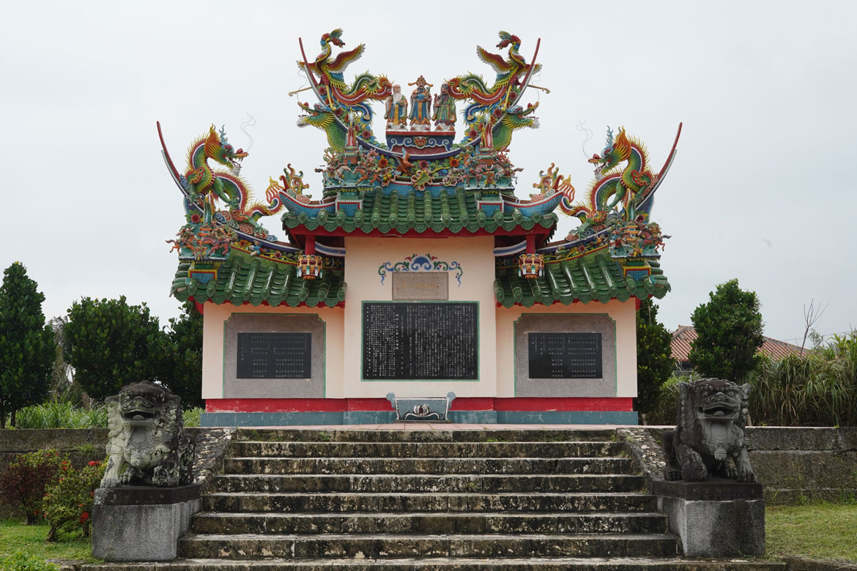 Toujin Tomb Ishigaki Okinawa
