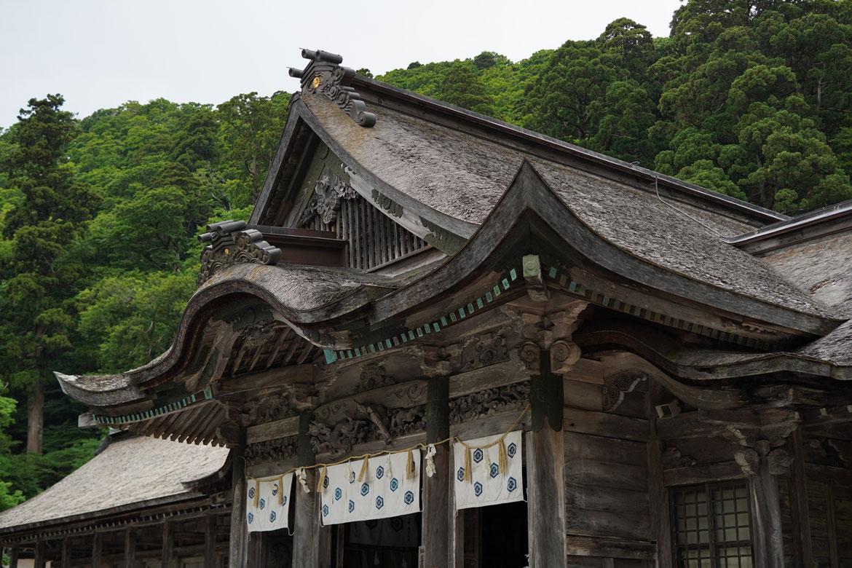 Ogamiyama-jinja