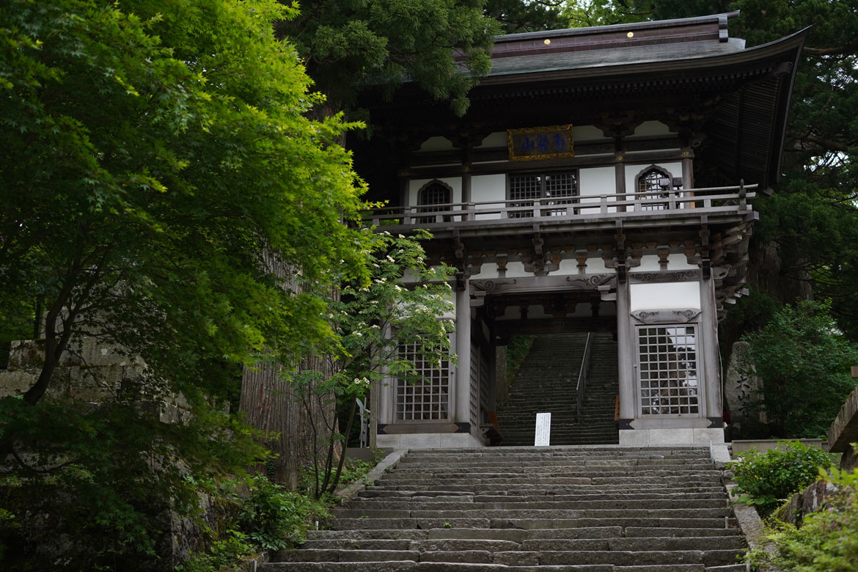 Daisen-ji