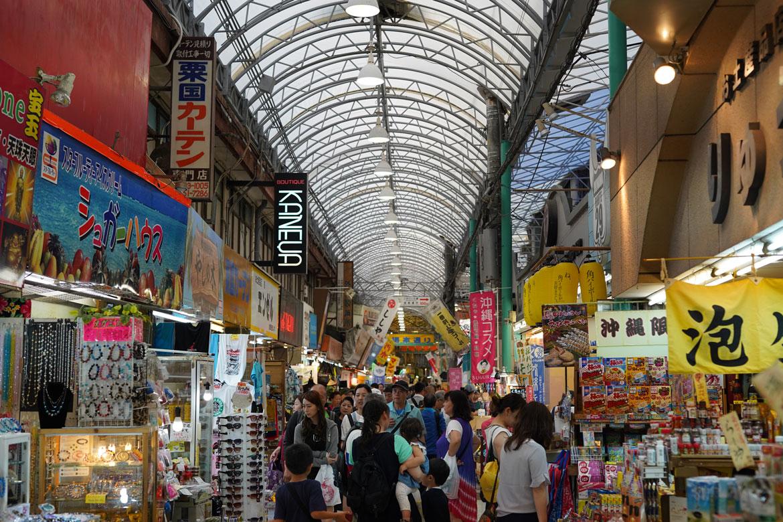 Kokusai Street Naha
