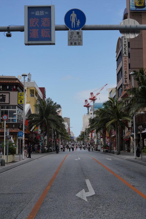 Kokusai Street Naha Okinawa