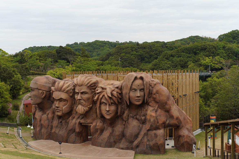 murs des Hokage