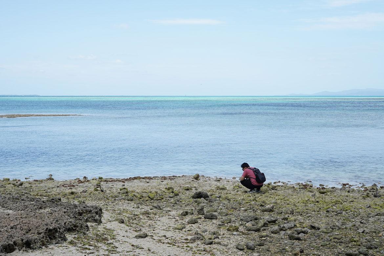 Kaiji Beach sable étoilé Okinawa