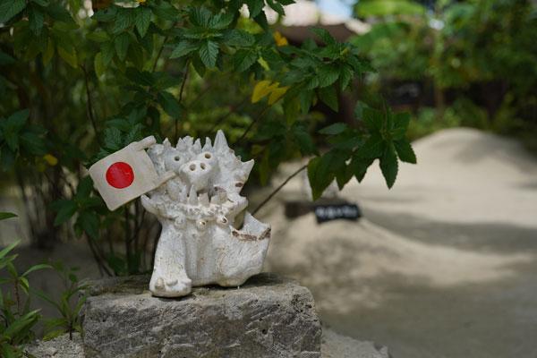 Taketomi village
