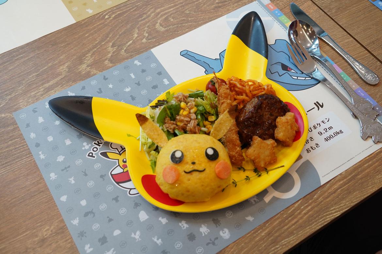 plat pikachu pokémon café