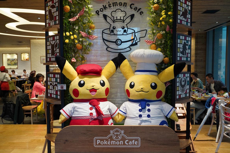 Pokémon café Tokyo avis