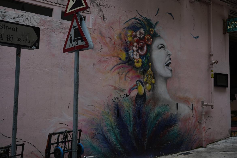 Street-art Hong Kong