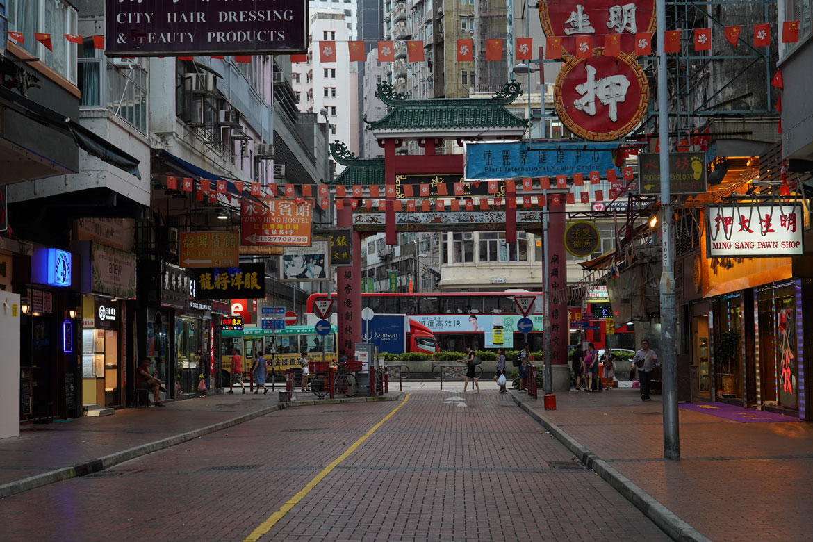 Temple Street Hong Kong