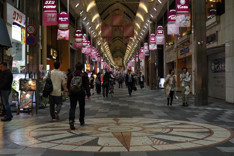 Teramachi Street et Shinkyogoku Street