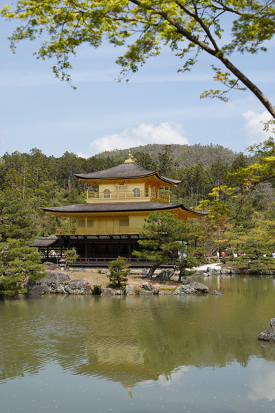 Kinkaku-ji Pavillon d'Or