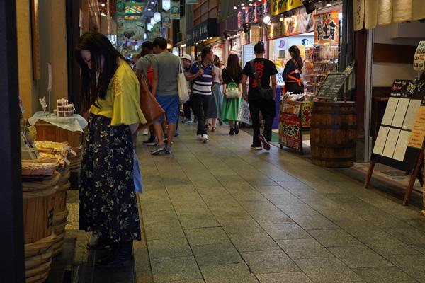 Nishiki Market Kyoto incontournable