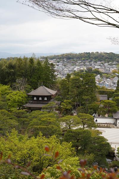Ginkaku-ji Pavillon d'Argent