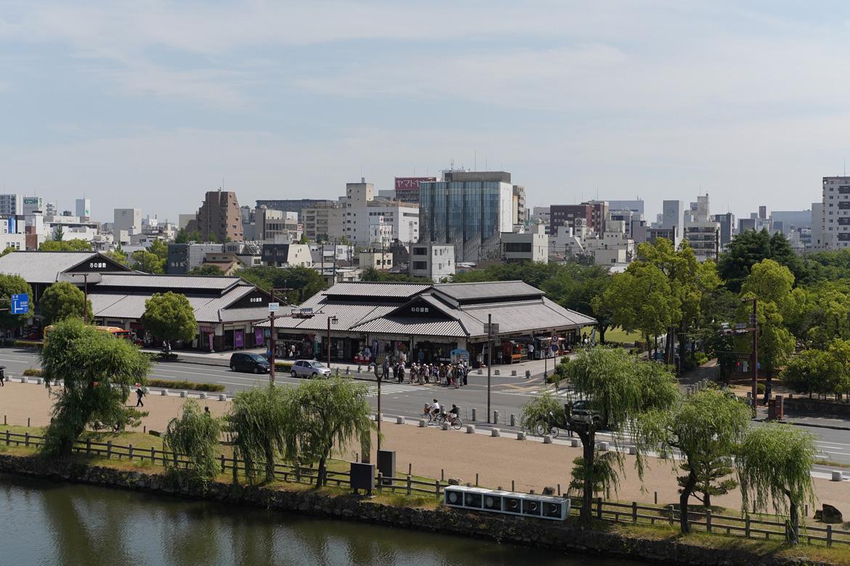 Himeji rues