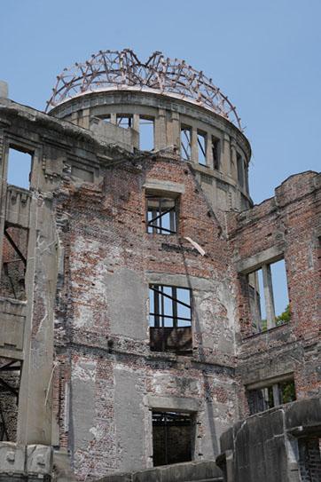 Dôme de Genbaku Hiroshima