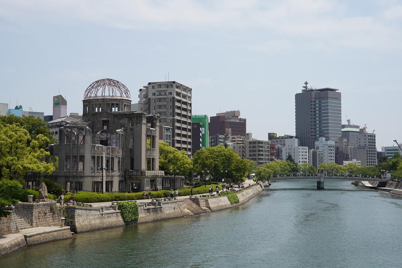 Hiroshima Dome Genbaku