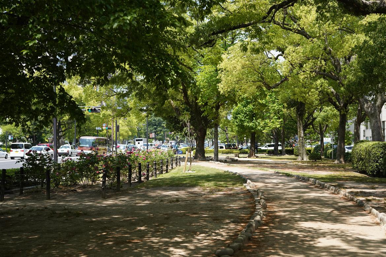 Hiroshima parc