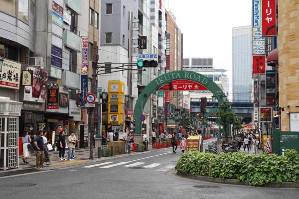 Kobe Ikuta Road