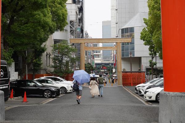 Kobe Ikutajinja