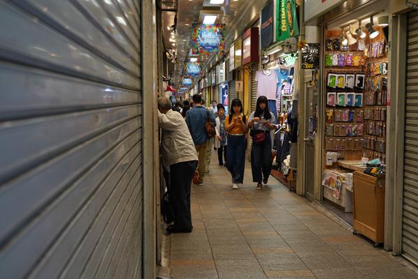 Kobe marché couvert