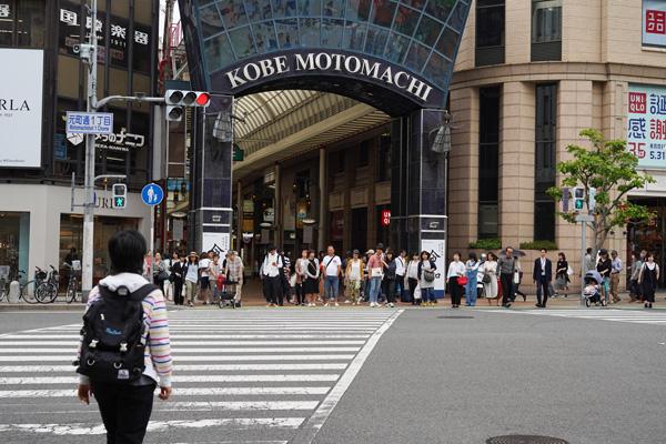 Kobe Motomachi