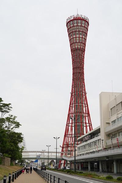 Port de Kobe Tour de Kobe