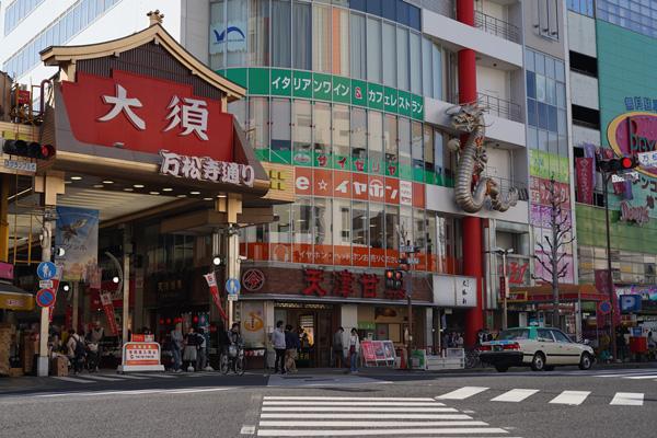 Quartier Sakae