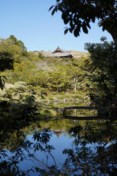 Jardin Isuien Nara