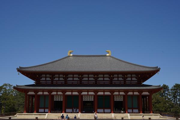 Kōfukuji Temple Nara