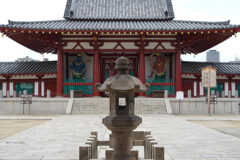 Shi Tennō-ji