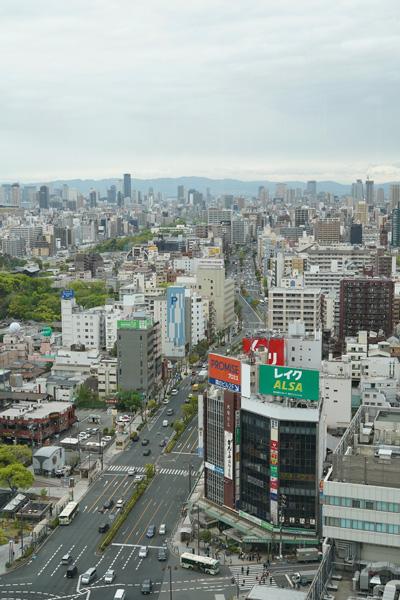 Abeno Harukas Osaka