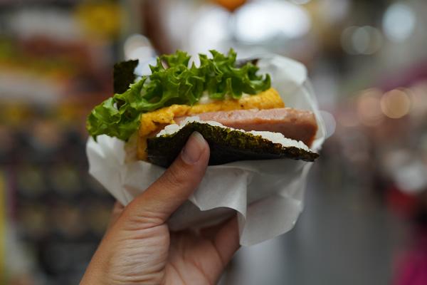 Onigiri Burger Osaka