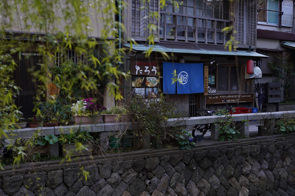 Perry Road Péninsule d'Izu