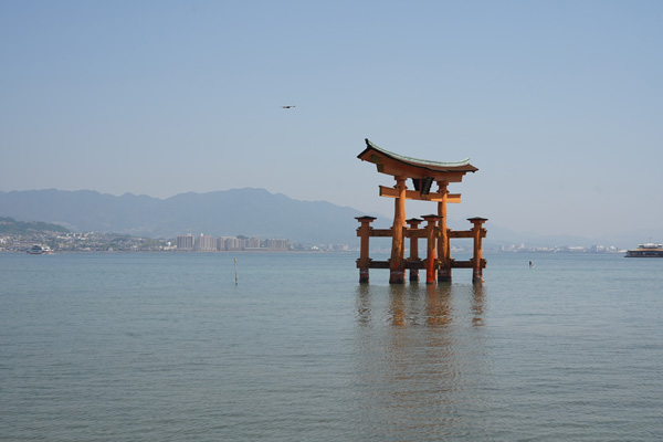 Préfecture d'Hiroshima Miyajima