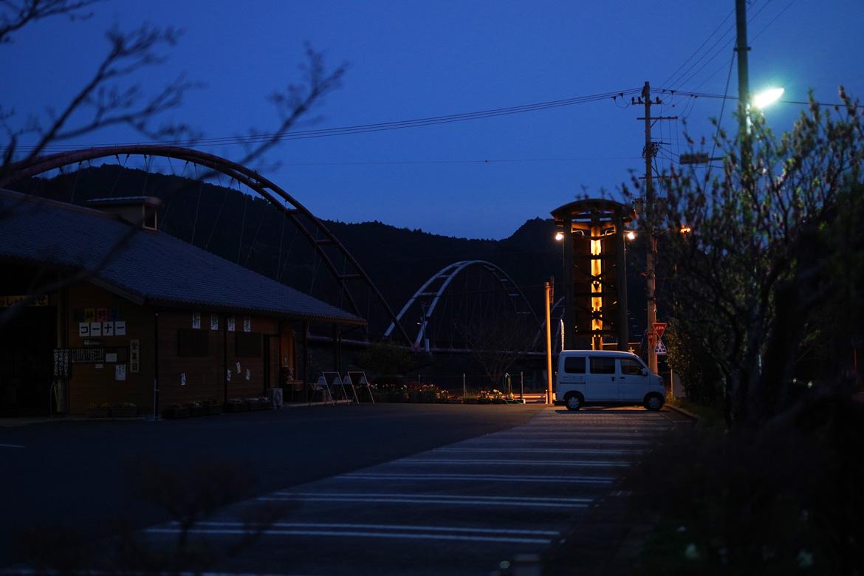 Préfecture de Shizuoka