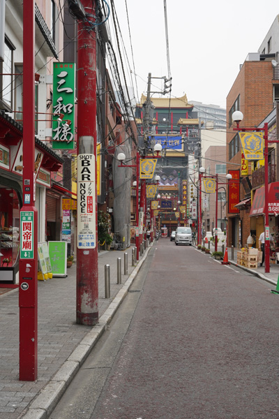 Chinatown Yokohama