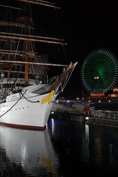 Minato Mirai 21 Yokohama