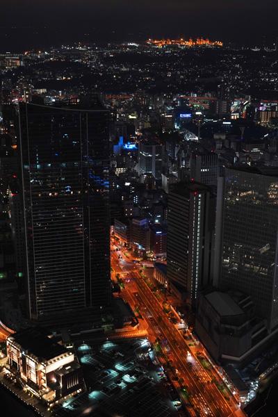Landmark Tower Yokohama