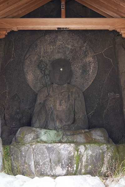 Hakone Tada no Mitsunaka's Tomb
