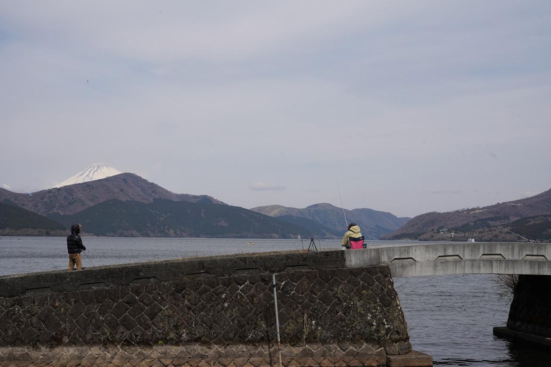 Hakone Town Park