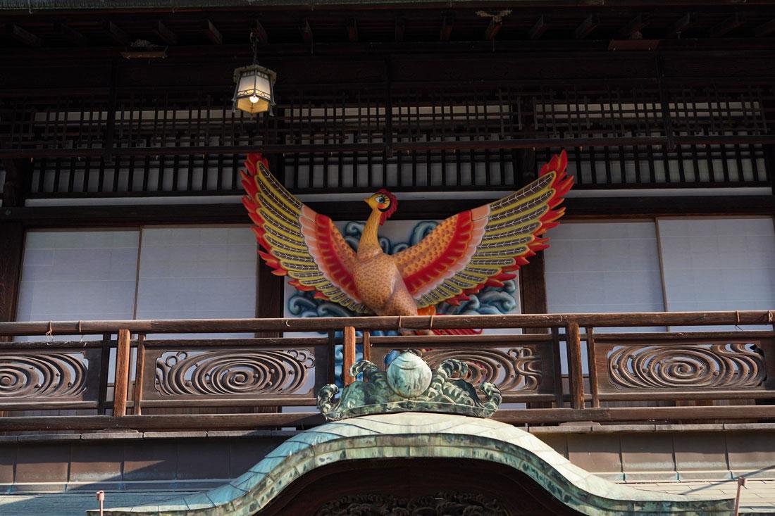 Dogo Onsen phoenix