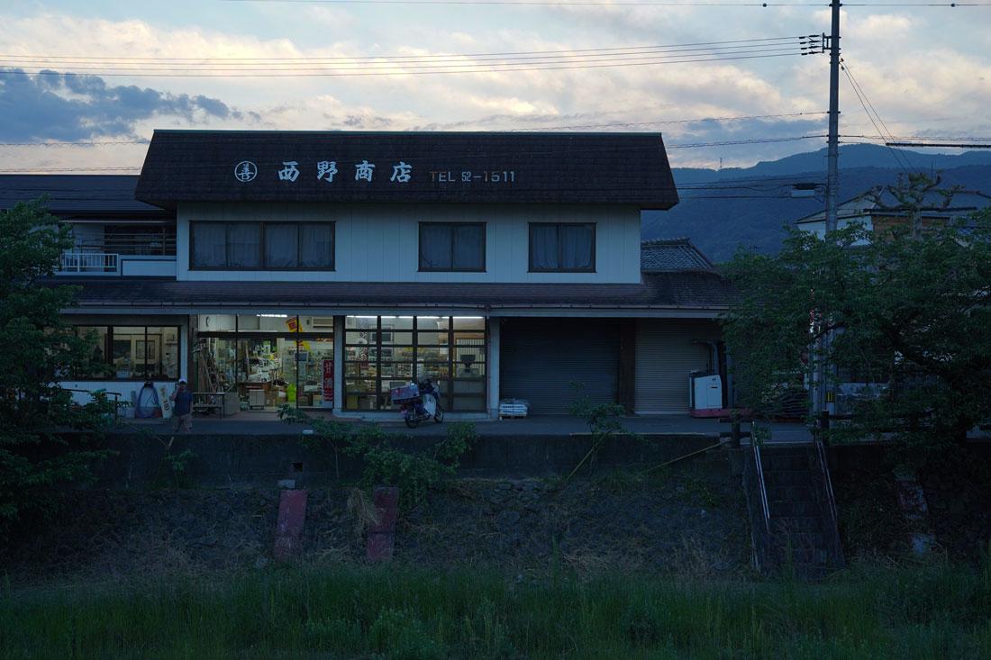 campagne japonaise